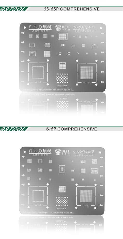 japanese steel ic chip bga reballing stencil solder template  iphone       se