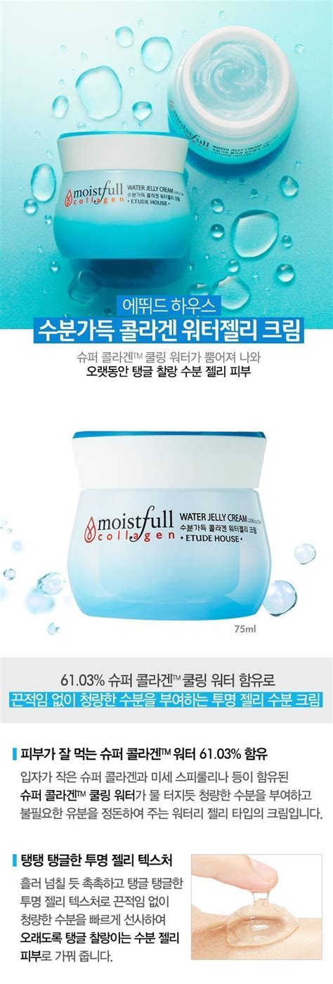 Collagen Indonesia etude house moistfull collagen water jelly korean