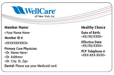 medicaid pharmacy help desk nys medicaid managed care pharmacy benefit information
