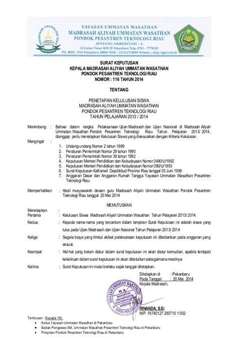 surat keputusan penetapan kelulusan santri tp 2013 2014 kop