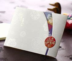 sinopsis korea a wedding invitation 1000 images about invitations on wedding