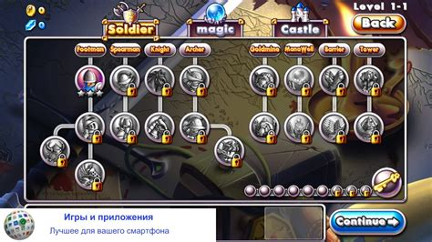 download game mod empire vs orcs empire vs orcs games for android 2018 free download