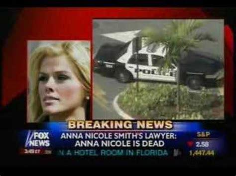 Nicoles Drunken Last Days by Smith Dead Died News Report