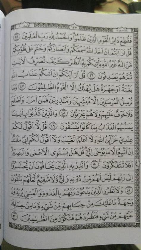 Al Quran Al Qohhar Quran Tanpa Terjemah Toha Putera Karmedia mushaf al quran tanpa terjemah al muqaddimu toko muslim title
