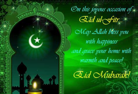 Eid Mubarak Gift Card - eid al adha bakrid bakra eid mubarak greetings cards images pictures in english 2017
