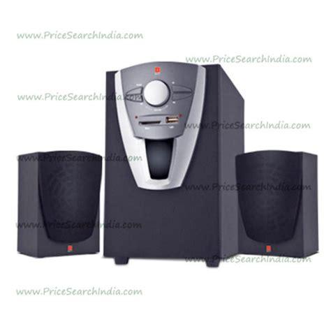 jbl home theater speakers  price  india design