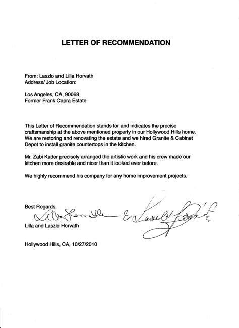 letter of recommendation thank you best template collection
