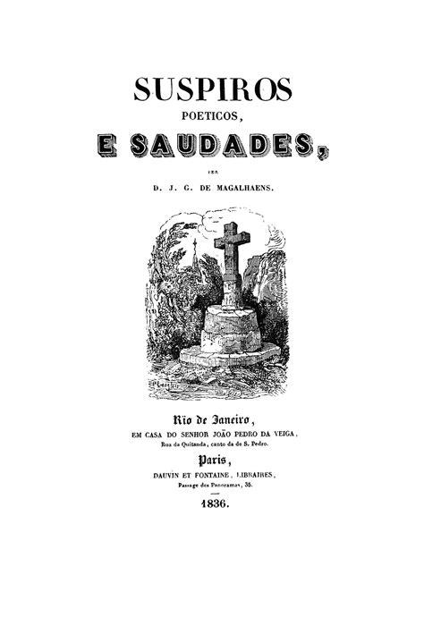 Biblioteca Brasiliana Guita e José Mindlin: Suspiros