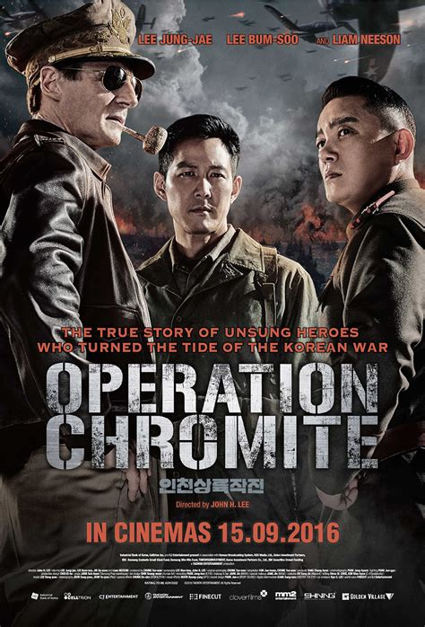 video film operation wedding full movie operation chromite 인천상륙작전 movie review tiffanyyong com