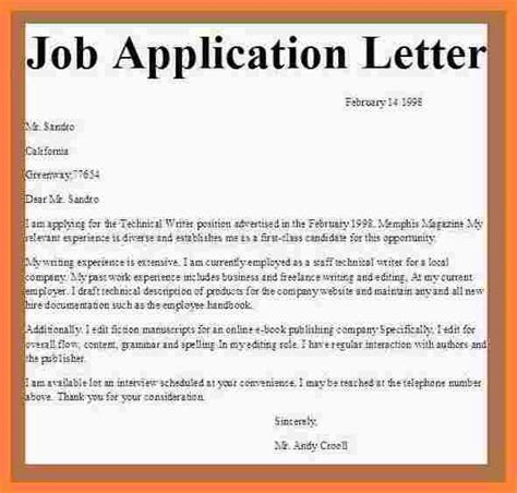 Haccp Consultant Cover Letter by The Optional Essay Business School Admissions Articles Haccp Coordinator Cover Letter Find