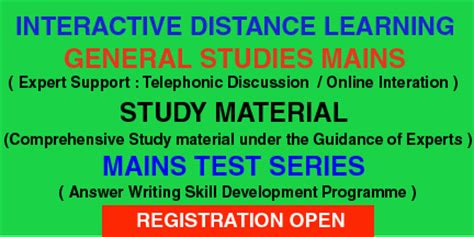 Vision Ias Essay Test Series by Distance Learning General Studies Mains Test Series