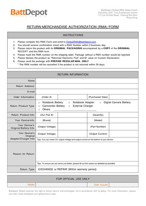 best photos of rma form template rma request form