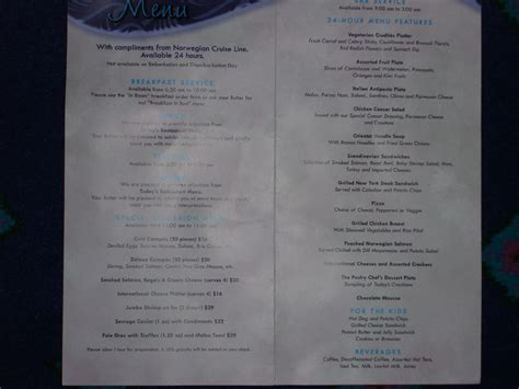 ncl breakaway room service menu room service and search cruise critic message board forums