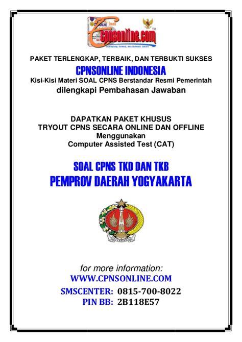pusat pembelajaran soal cpns tkd tkb try out cat 2015 news 24 pembahasan soal cpns dan tryout cpns indonesia cara