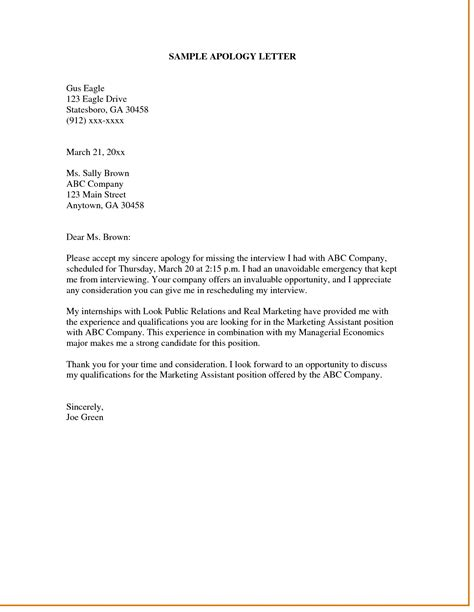 Apology Letter From To Principal Sorry Letter Sle Website Resume Cover Letter