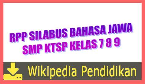 Basa Jawa Kelas Ix Erlangga Ktsp rpp silabus bahasa jawa smp ktsp kelas 7 8 9 pendidikan