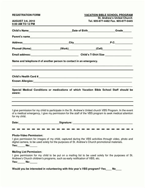 template registration form bible school registration form template template