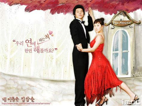 Drama Korea My Lovely i a problem im obsessed with korean dramas