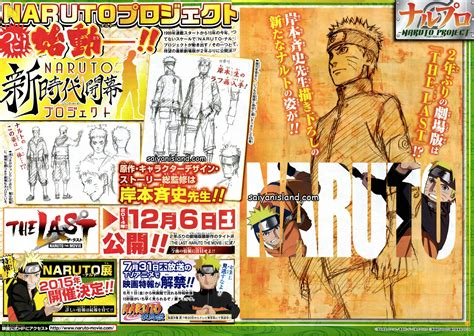 film naruto last movie the last naruto movie jcphotog