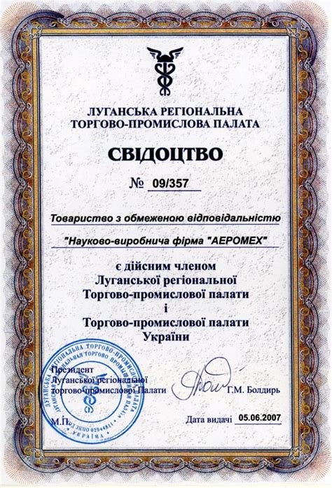 certificat d origine chambre de commerce certificat de la chambre de commerce et d industrie de