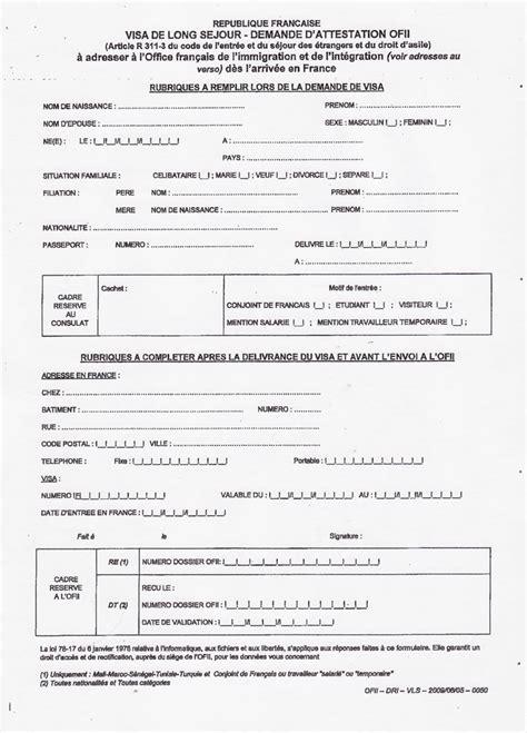 Lettre De Demande D Intégration à La Fonction Publique Application Form Formulaire De Demande Attestation Ofii