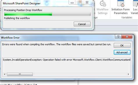 sharepoint 2013 workflow error error while publishing the workflow in sharepoint designer