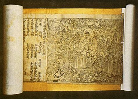 Invention Of Paper - four great inventions of ancient china