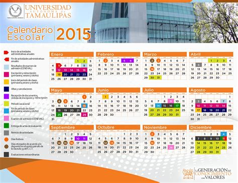 Calendario Escolar Uacj Calendario 2015 Uacj Calendar Template 2016