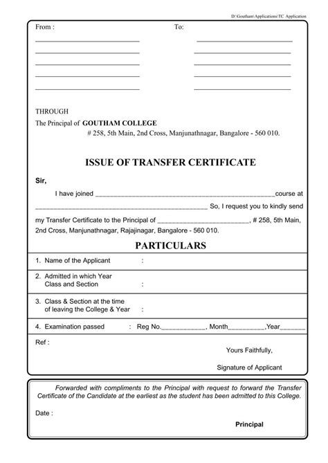 Transfer Certificate Letter Format For College transfer certificate format college images certificate