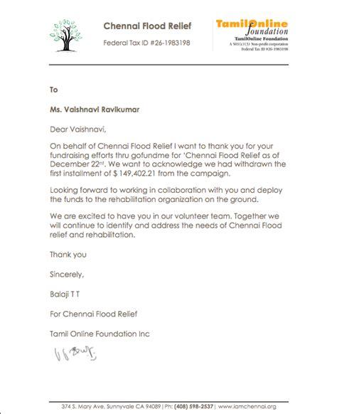 Donation Letter For Calamity Victims fundraiser for balaji tt by vaishnavi ravikumar fund for tamil nadu flood victims