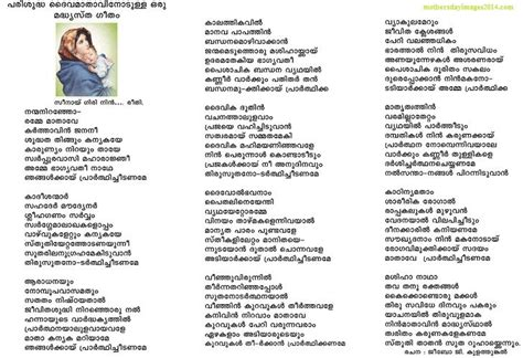Essay About Mothers by Mothers Day Speech In Malayalam 2014 Mothers Day Malayalam Essay For 2014 Mothers Day