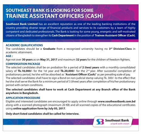 Bank Of America Mba Leadership Development Program Salary by Southeast Bank Trainee Officer Circular 2017 Bd