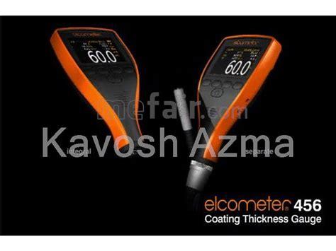Cem Dt 157 Coating Thickness Tester dt 157 cem tqc ld0800 elcometer 456 salutron d6