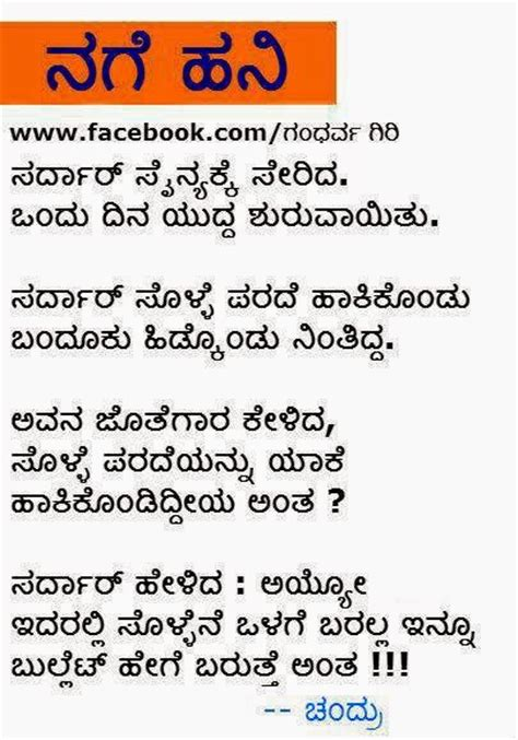 Essay About Republic Day In Kannada Language by Essay Topics Essay On Environment In Kannada Language