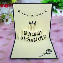 yuan sheng happy birthday card three dimensional greeting cards birthday cards creative gift