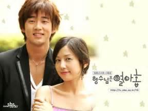 film korea lawas my 19 year old sister in law korean drama 2004 형수님은