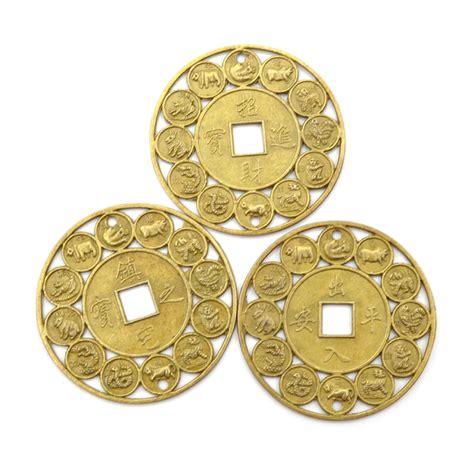 feng shui coins zodiac feng shui copper coins free shipping worldwide