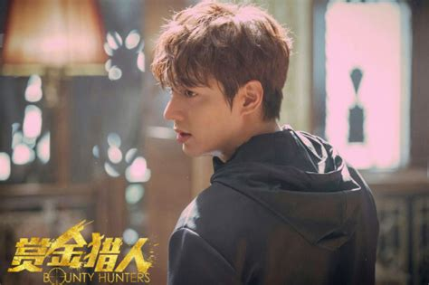 lee min ho new film bounty hunters lee min ho s film quot bounty hunters quot confirms premiere date