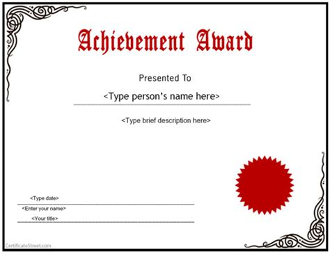 certificates of achievement free templates certificate free award certificate templates no