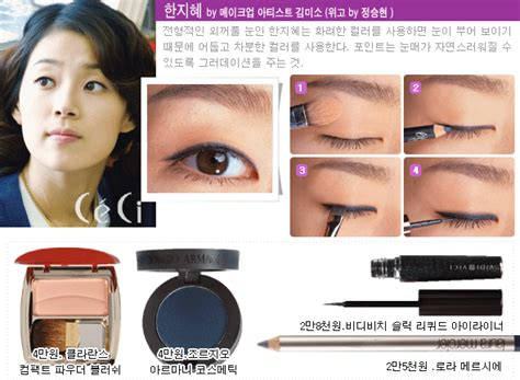 Eyeliner Tempel tookyo make up artist korean style makeup