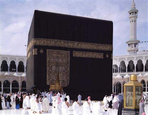 makkah al mukarramah al masjid al haraam beautiful
