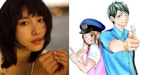Anime P To Jk by Le P To Jk Adapt 233 En Avec Kamenashi Kazuya Et