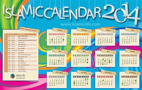Calendrier Hijri 1434 Hijri Calendar Creator Calendar