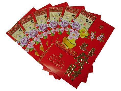 big chinese money envelopes big red envelopes  peony