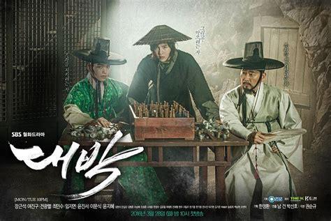 film drama wikipedia jackpot korean drama 2016 대박 hancinema the