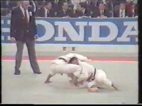 judo kyohon translation of masterpiece by jigoro kano created in 1931 books judo 1982 jigoro kano cup