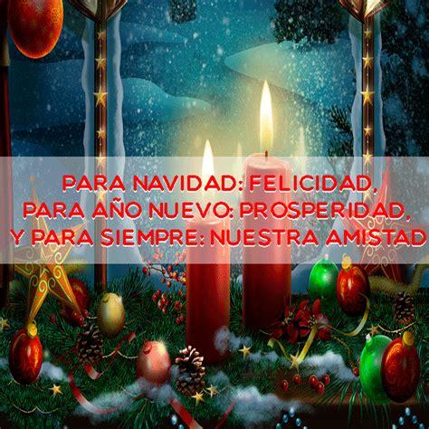 imagenes feliz navidad para wasap imagenes de navidad para amigos