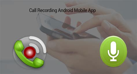 android record call media recorder archives ipragmatech
