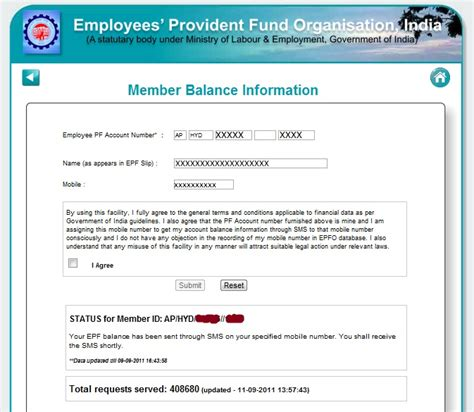 check my provident fund account epf balance