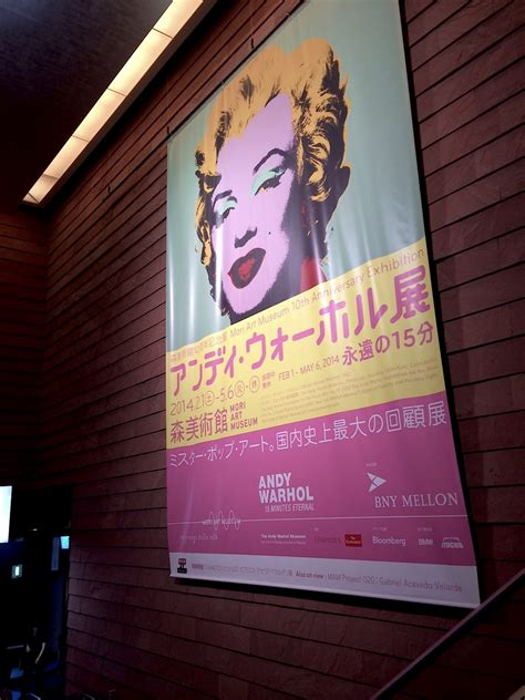 journal design and culture anouchka mori art museum
